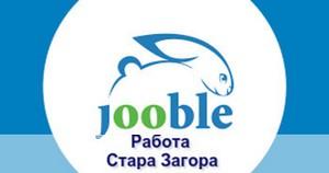 Работа в България