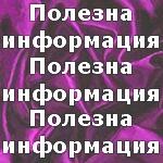 Линк към сайта на Централна автогара София