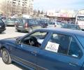 Стотици коли излязоха на протеста в Стара Загора