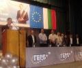 Кандидатът за кмет на ГЕРБ в Павел баня ще се бори за повече инвеститори