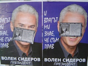Plakati predizborni 2011 Volen