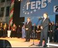 ГЕРБ финализира кампанията си в Раднево с концерт