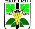 Чирпанските старейшини отново не се съгласиха за референдум в Яворово