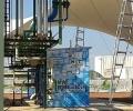 Създадоха горивен водороден елемент с мощност 1 мегават