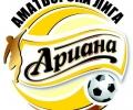 Играй и спечели с Ариана и Stzagora.net