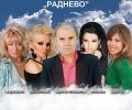 Минчо Атанасов събра отново Силвия и Десислава