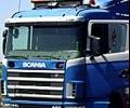 Тирове ще блокират пътя към Свиленград край Гълъбово, искат пряк маршрут