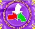 КНСБ готви национална синдикална акция против обедняването, търси взаимодействие с КТ