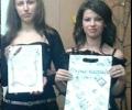 Първо място на поетичен конкурс в Стара Загора за Александра Гочева и Анелия Василева от Гълъбово