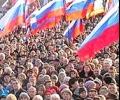 Из руския печат. Русия: Народната сила