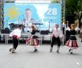 Надиграване с народни танци организира