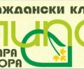 Граждански клуб ЛИПА прави