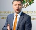 Драгомир Стойнев: 360 000 енергийно бедни семейства ще бъдат подпомогнати, ако се използва направеният от нашето управление модел