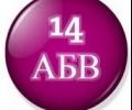 АБВ - Стара Загора представя листата си с концерт на Тони Димитрова в понеделник