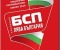 Драгомир Стойнев: Гордея се с нашата листа