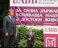 Георги Първанов откри във Варна предизборната кампания на Коалиция АБВ