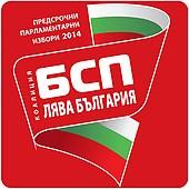 BSP L Bulgaria logi 170