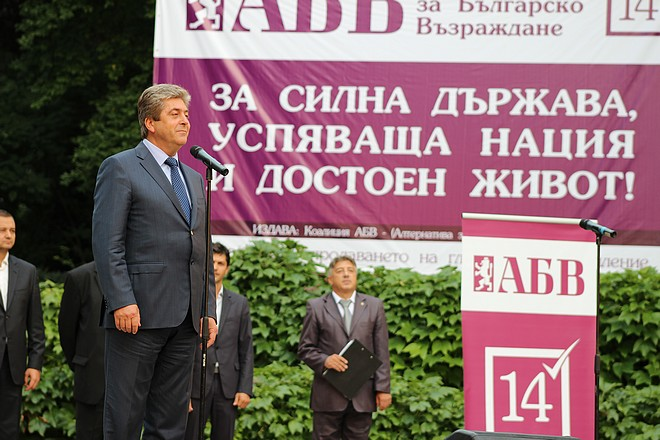 e47f6388171 Георги Първанов откри във Варна предизборната кампания на Коалиция АБВ