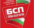 БСП брои паралелно гласовете на 5-ти октомври в област Стара