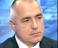 Кои важни неща каза Борисов - за опасностите пред България, за службите, за банките