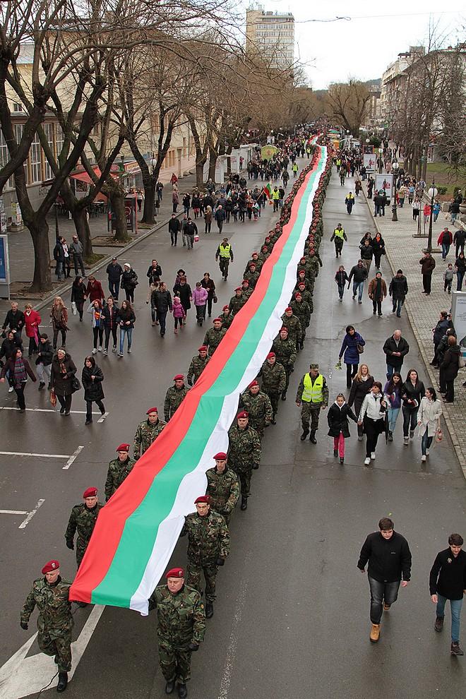 стара загора 300 м знаме