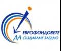 """Европейската комисия одобри и последните две оперативни програми за България - """"Региони в растеж"""" и """"Околна среда"""". Общото финансиране по 7-те програми е за над 15 млрд. лв."""