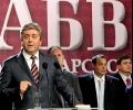 Георги Първанов: АБВ е носител на истинската идея за реформа на българската политика