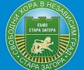 Кандидатите за общински съветници на Народен съюз - Стара Загора (списък и снимки)