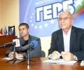 ГЕРБ в Стара Загора представи листата си за общински съветници