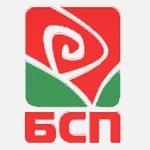 _BSP L Bulgaria logi 150