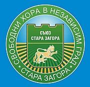 _Naroden sojuz Stara Zagora - znak 180
