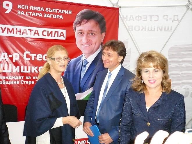 """cb6945847ca Ако бъда избран за кмет, няма да допусна Стара Загора да стане """"гореща""""  точка за бежанската вълна"""", заяви днес д-р Стефан Шишков, ..."""