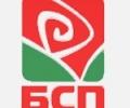 Петима от ръководството на БСП в Стара Загора с оставки след изборите