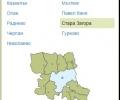 Резултати от местните избори 2015 в общините от Старозагорска област извън Стара Загора