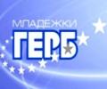 """Младежите от ГЕРБ стартират кампания """"Аз ще гласувам, защото…"""" в Стара Загора"""