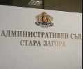 Административният съд в Стара Загора образува дело по жалбите от партии и коалиции за неточно преброени бюлетини за общински съветници