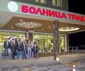 """Тази събота в Стара Загора: Безплатни тестове за кръвна захар с подкрепата на Болница """"Тракия"""""""