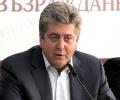 Георги Първанов: Свалянето на руския самолет накърнява процеса на търсене на едно международно единство срещу терористите
