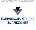Декларациите за ползване на данъчните облекчения за деца и за деца с увреждания са достъпни на www.nap.bg