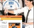 Регистрираме вече и по телефона касови бележки за участие в лотарията на НАП