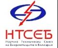 """НТС на енергетиците изпрати писмо до премиера Борисов с грижа за стабилизирането на """"Мини Марица-изток"""" ЕАД"""