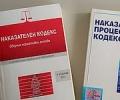 Районна прокуратура-Казанлък извършва разследване за незаконно държане на взривни вещества, огнестрелни оръжия и патрони