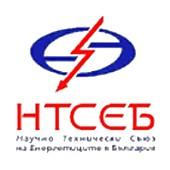 NTS na energeticite v Bulgaria