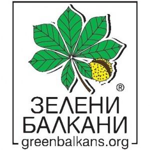 Zeleni Balkani znak