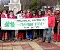 В началото на март: Национален женски туристически поход, домакин е Стара Загора