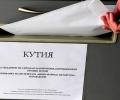 """Влезе в действие правилник за работа със сигнали за корупция в """"Мини Марица-изток"""""""