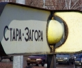 Руският град Самара се подготвя да празнува 50-годишнината на улица