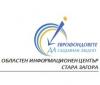 """Обявена е процедура """"Енергийна ефективност за малките и средни предприятия"""""""