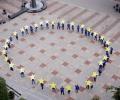 МГЕРБ с флашмоб в центъра на Стара Загора за Деня на Европа