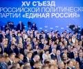 "ПП АБВ и партия ""Eдинна Русия"" подписаха декларация за взаимодействие"